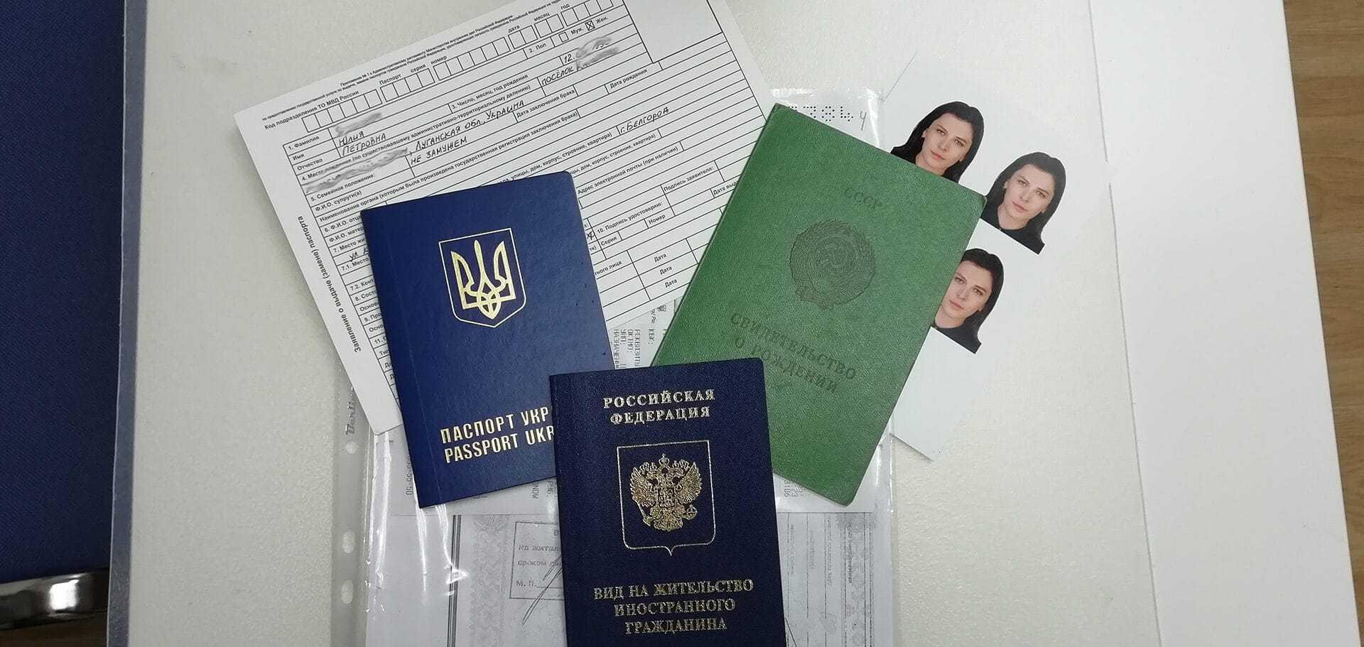 личный опыт внж рвп гражданство