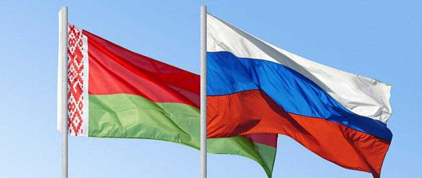 признание виз рф и белоруссии
