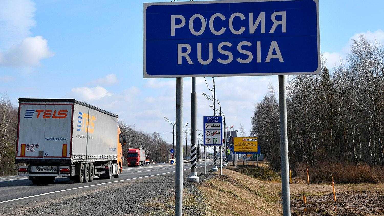 Россия частично открыла границу
