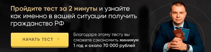 Временная регистрация для иностранных граждан.