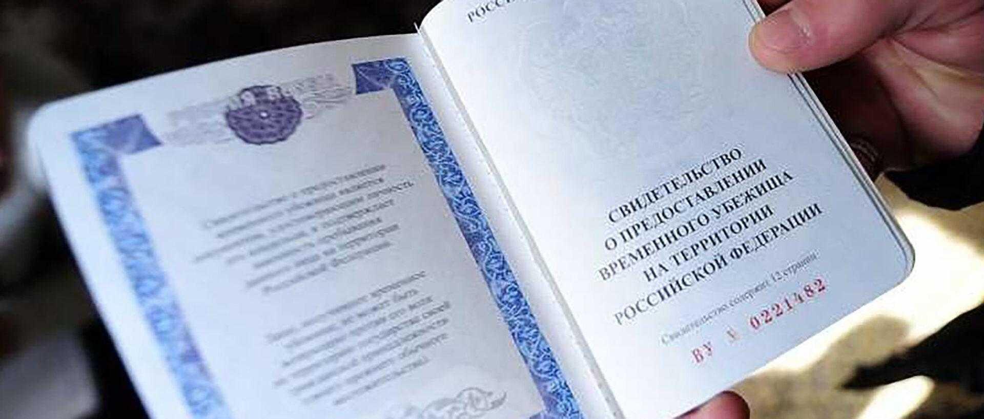 беженцы в РФ