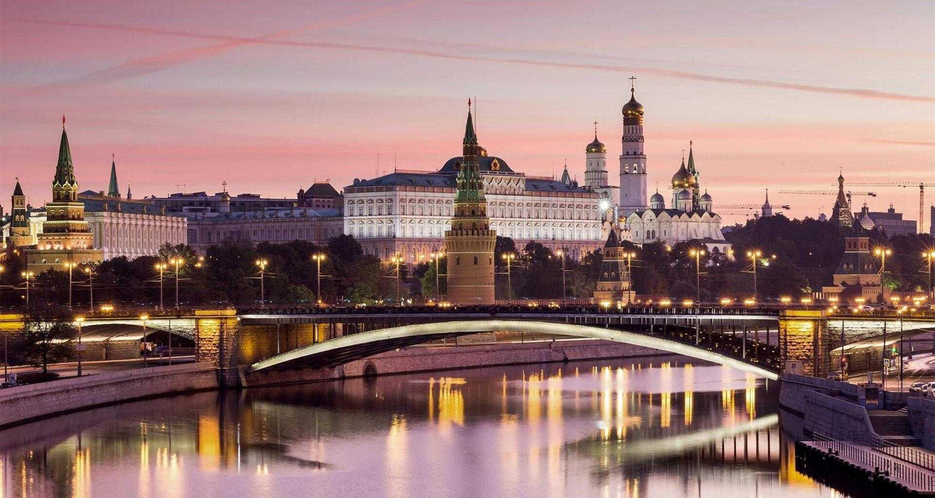 Фото Москва мост