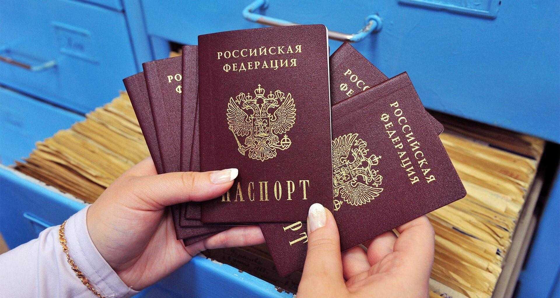 паспорта в руке