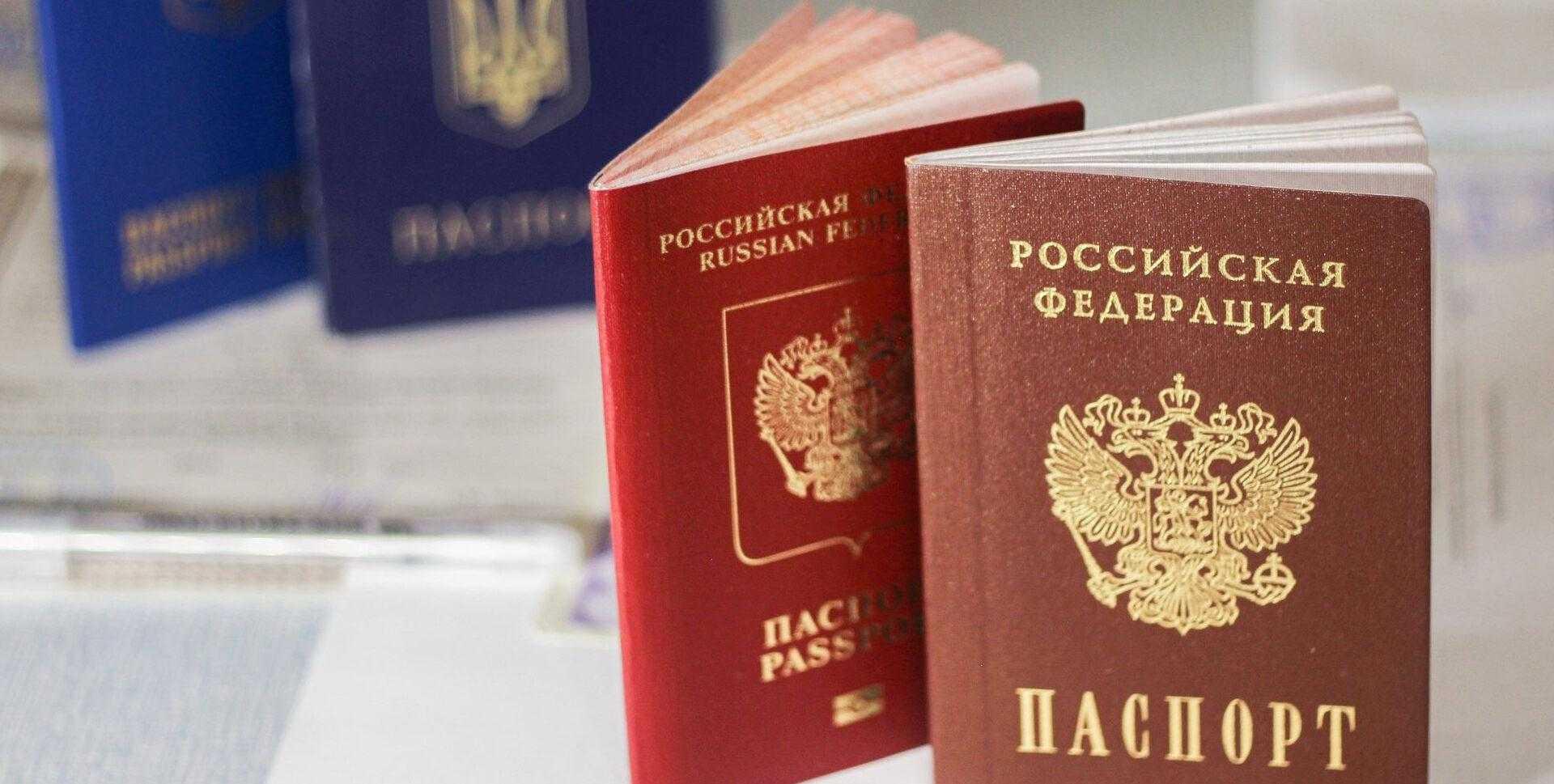 гражданство РФ по браку и детям