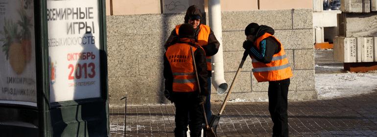 мигранты в России рейтинг