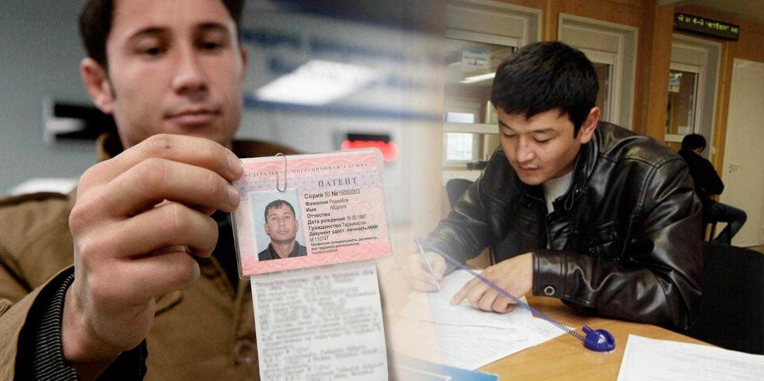 Патент на работу для мигрантов тест