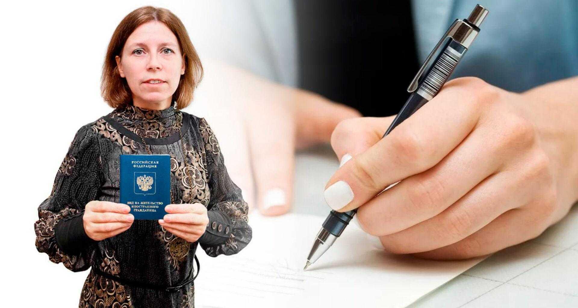 Вид на жительство для мигрантов тест