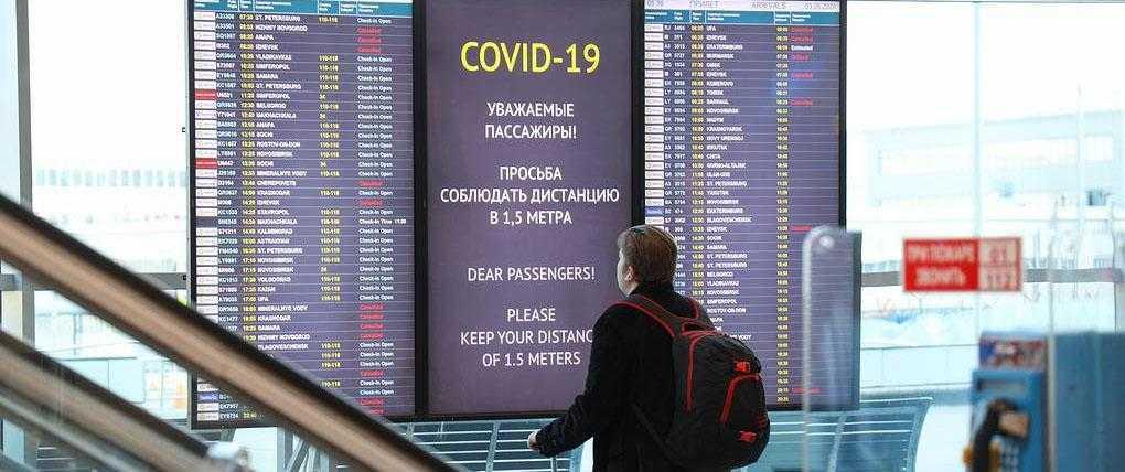 въезд в Россию для лечения