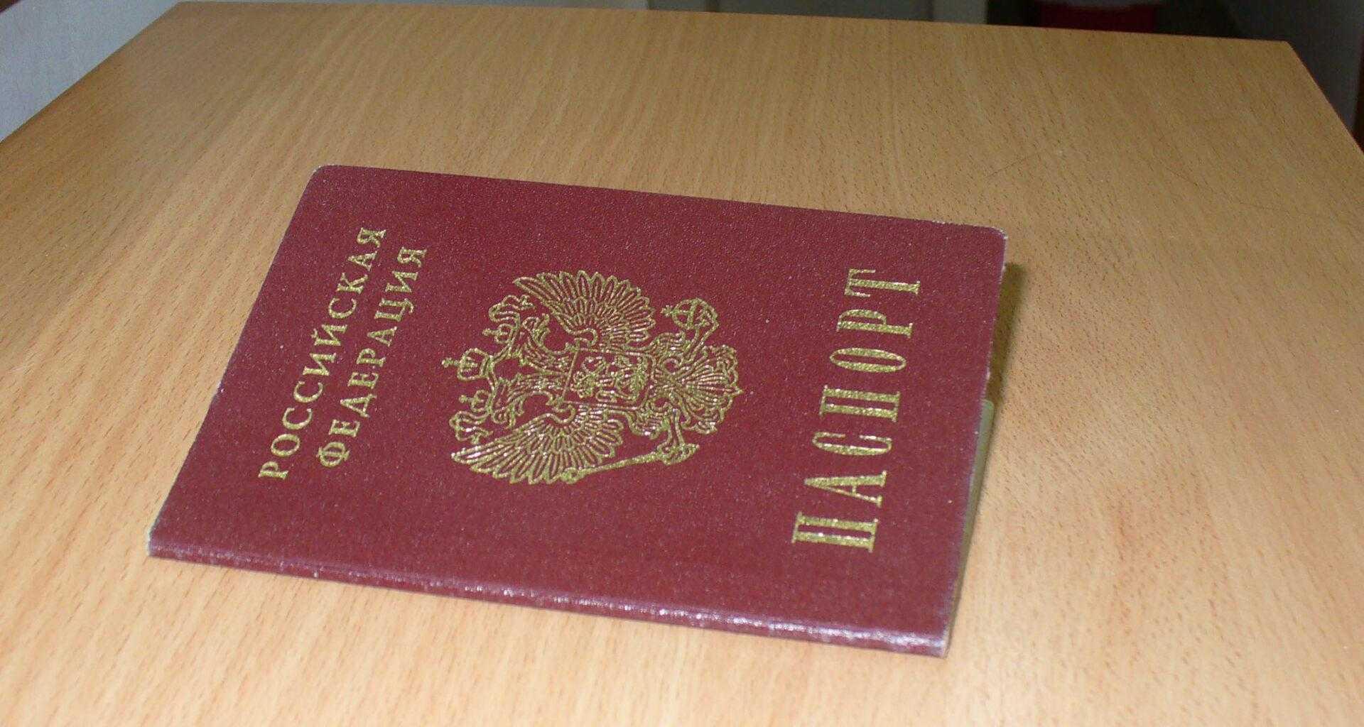 гражданство рф по детям упростили