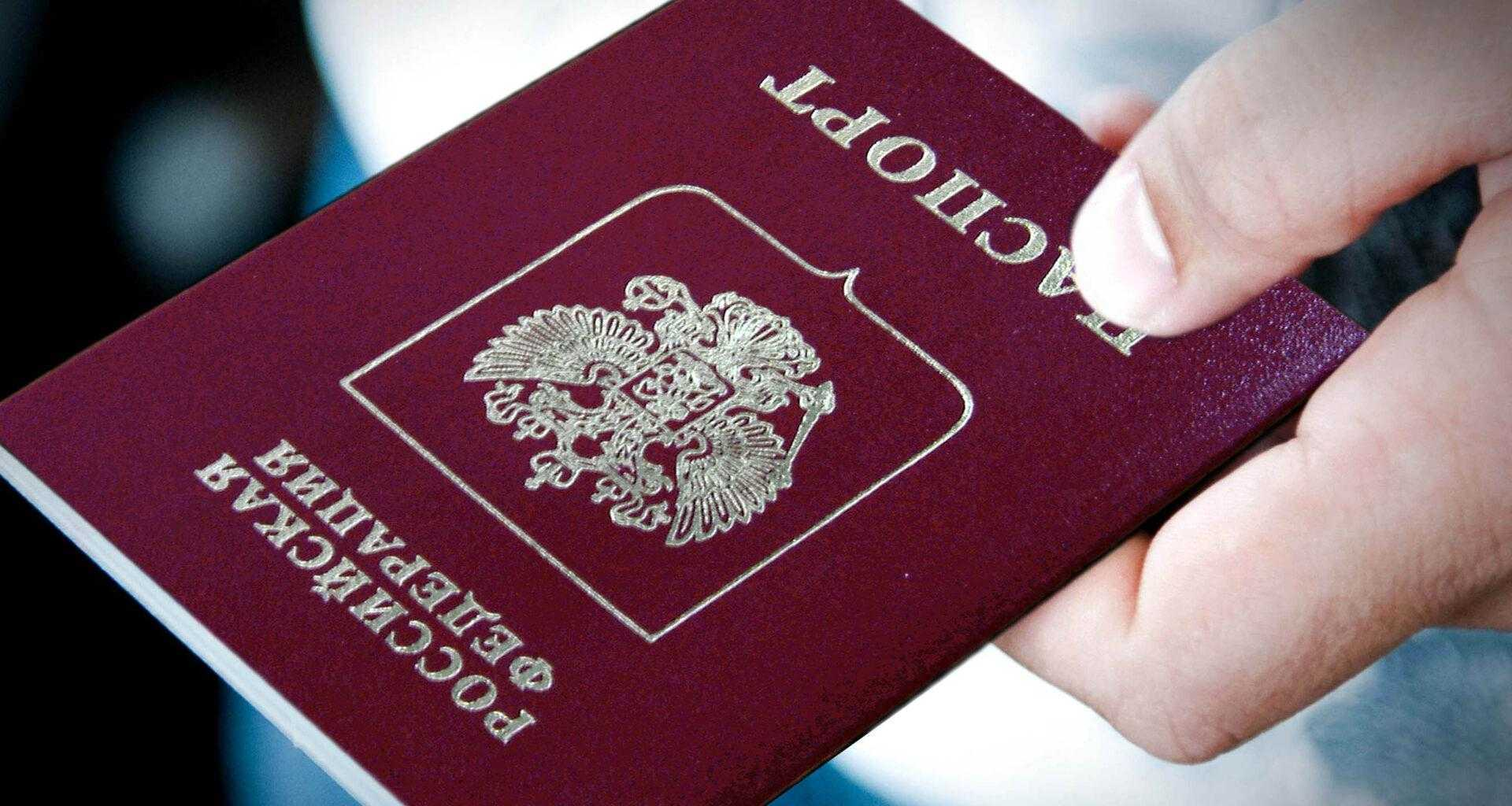 Регламент по выдаче паспорта РФ 851
