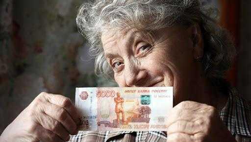пенсии мигрантам в России
