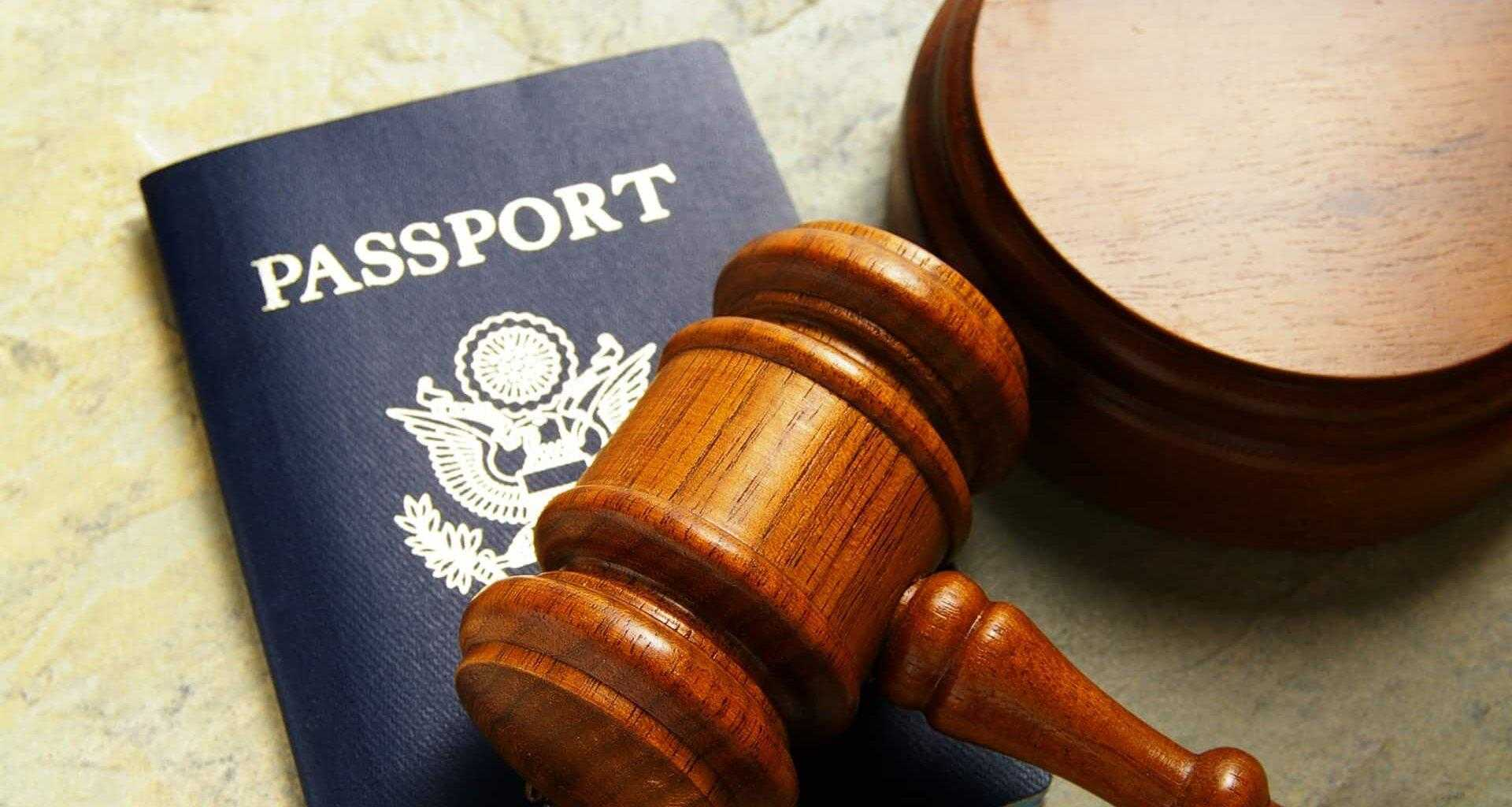 суд, паспорт
