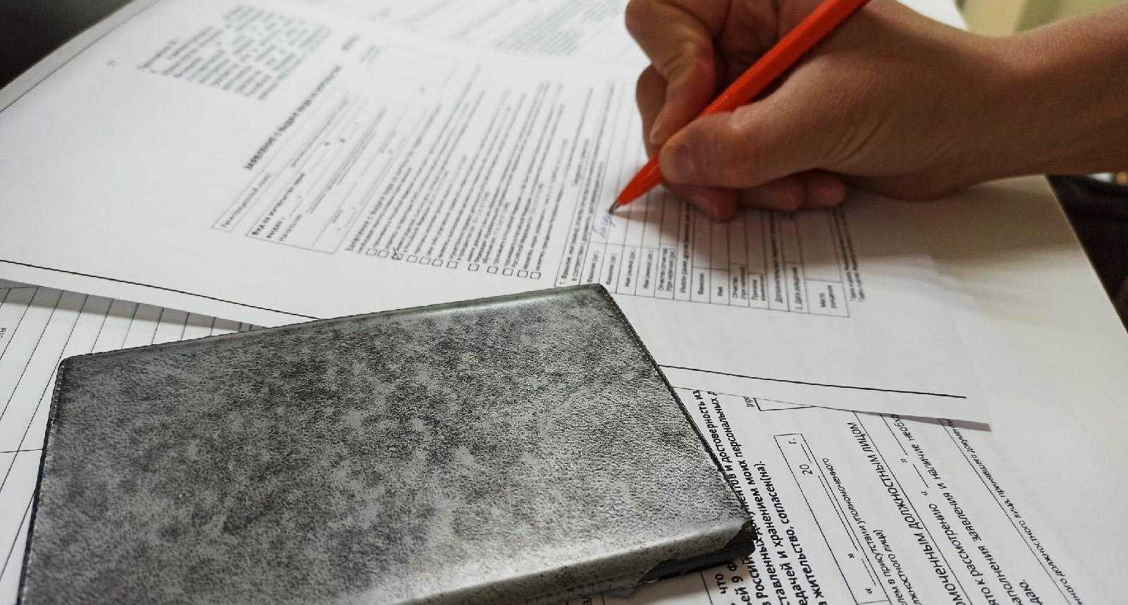 продление документов мигрантам до 15 марта