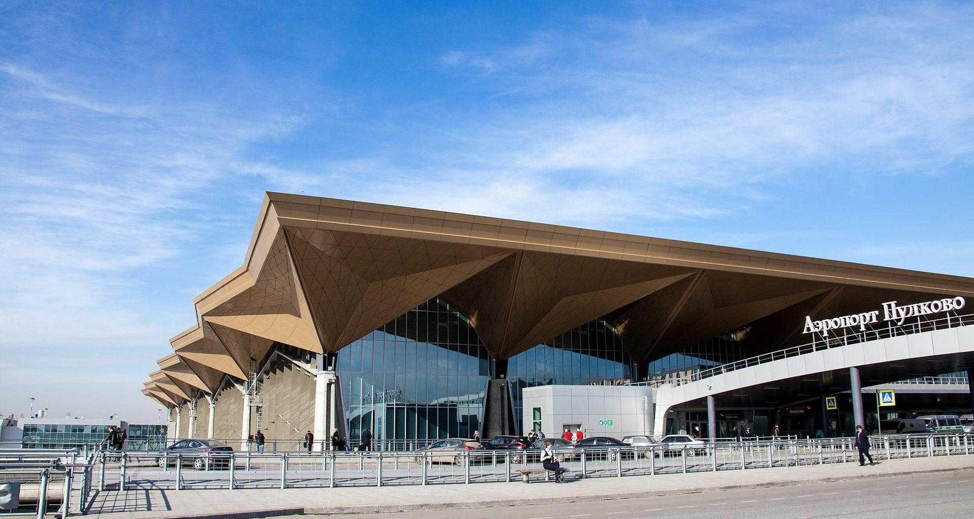 новый терминал аэропорта спб