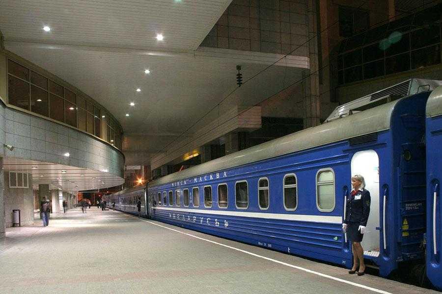 Поезд Минск Москва