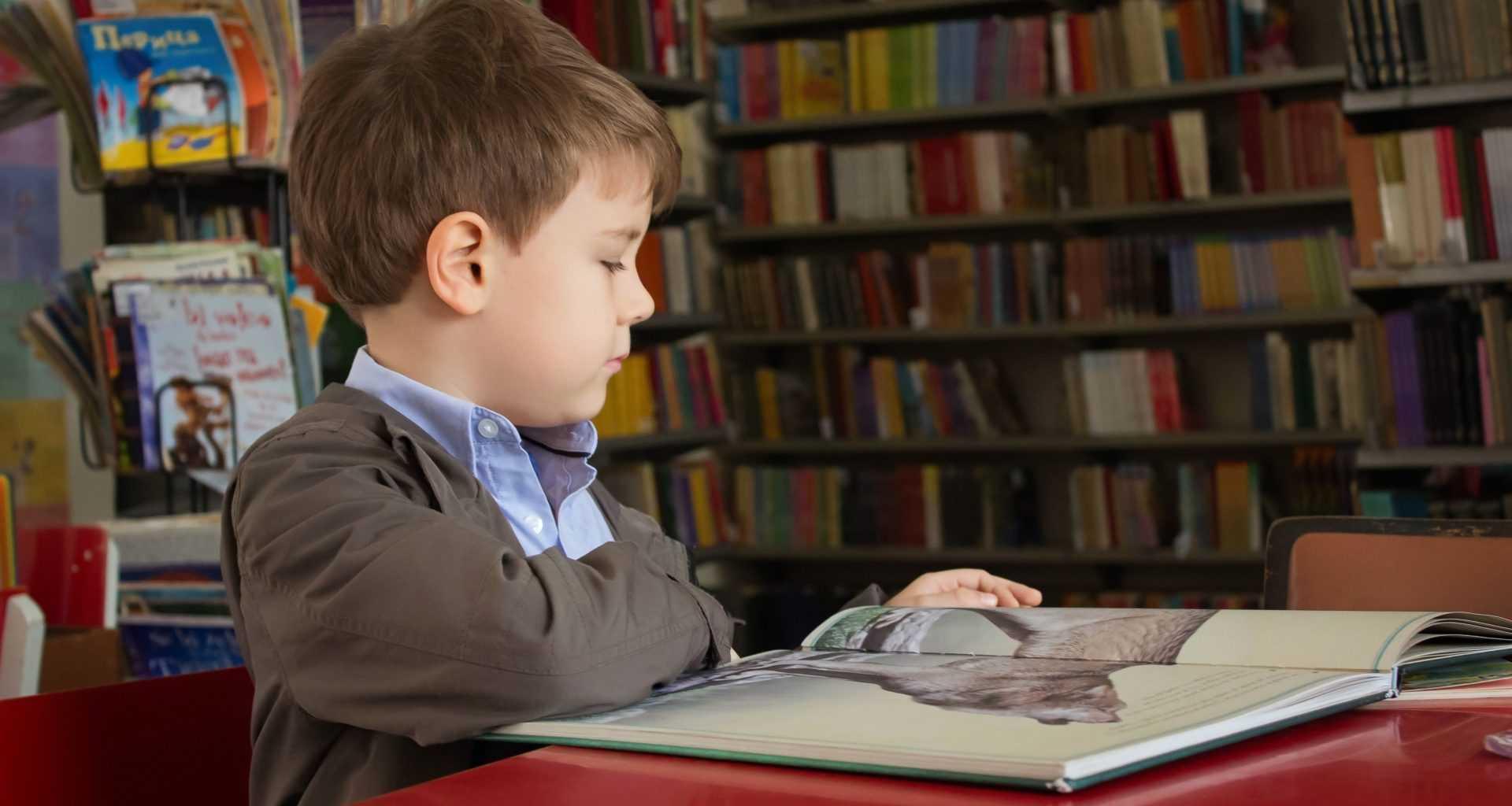 дети-мигранты в российских школах